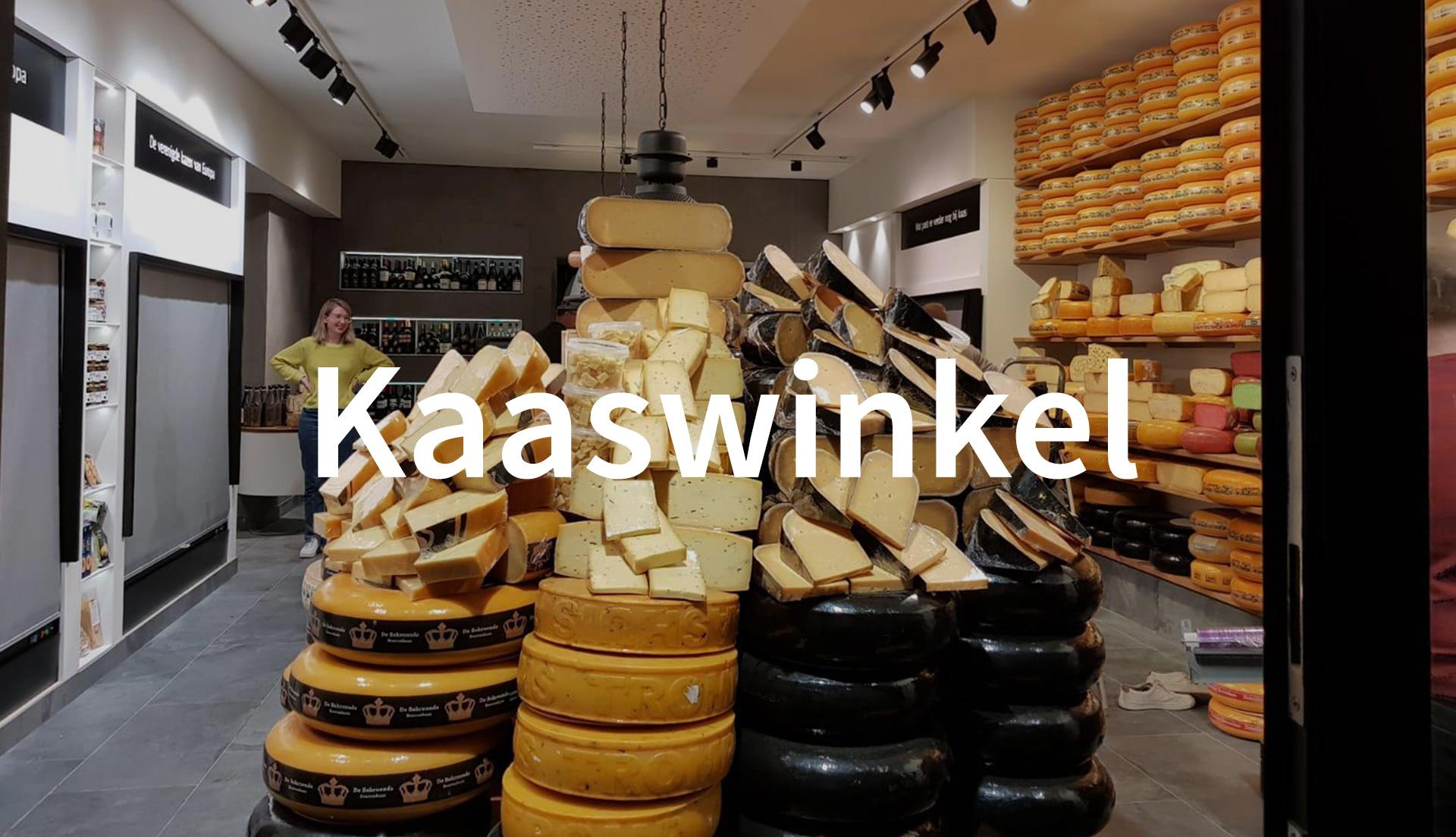 Kaaswinkel